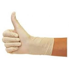 lateks rukavice u prahu